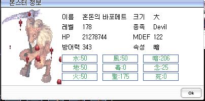 la2.png.5e293faa87493ac2026c414c030b1b3a.png
