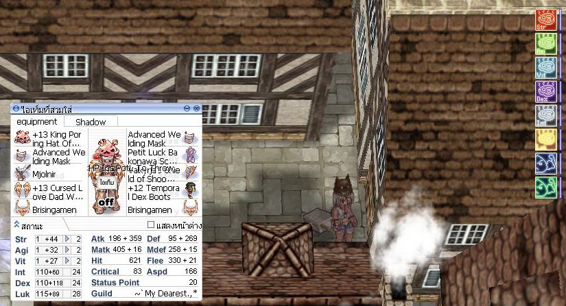 screenAsgard254.jpg.11f6c18d9d97aafdb1c3